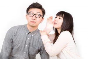 不妊期間は目の前パートナーの事を一番に考える
